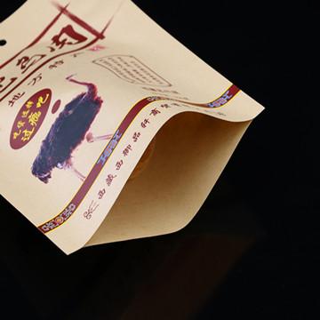 best price Custom side seal bag Kraft Paper Bag