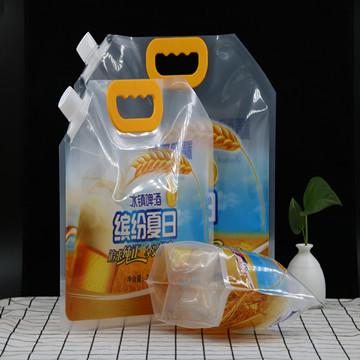 Printed Food Packaging Plastic Bags With ziplock