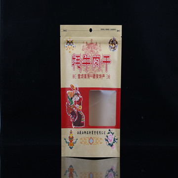 30*40cm Heat Seal Food Packaging 3 Layer Plastic Coated Kraft Paper Bag